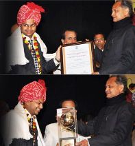 Rajasthan State Award for Export Excellence