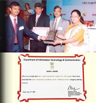 State Award for Excellence in IT Industry Sector